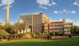 Lahore School of Nursing