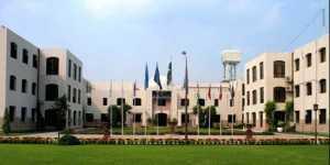 University of Health Scienc